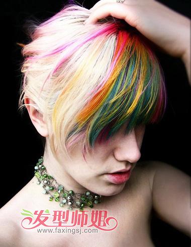 女生非主流染发发型 彰显自己显现个性