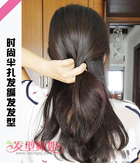 小清新发型推荐 简易日常辫子教程图片