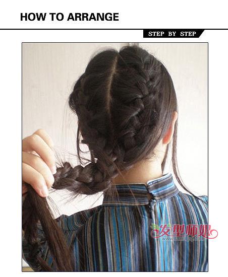 长发女生双编发盘发设计 古典婉约气质低盘发图片