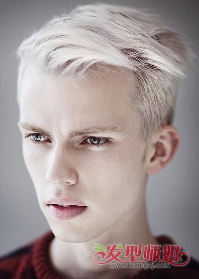 2015潮男染发发型 好看的男生短发发型图片