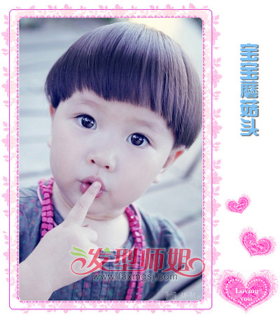 女宝宝可爱发型 可爱蘑菇头发型怎样扎图片
