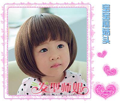 女宝宝可爱发型 可爱蘑菇头发型怎样扎(3)图片