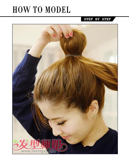 发型diy 丸子头 >> 2015学生发型女 自己可以绑的简单学生发型  学校