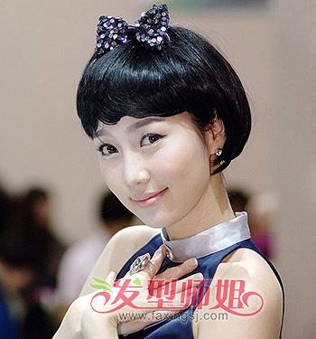 中学生蘑菇头女生发型