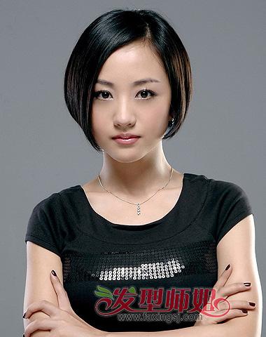 圆脸女生短发发型 头发少圆脸的女孩发型设计