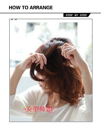 梨花头扎辫子 齐刘海梨花头扎发步骤(2)