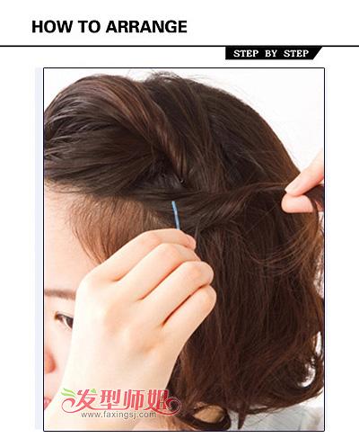 短头发怎么编头发 学生短发梳编头发的方法图解(2)