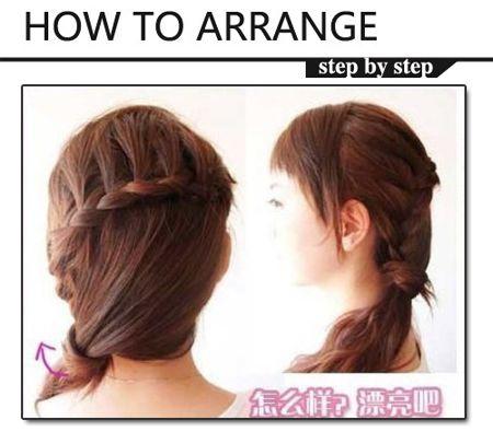 发型样式编头发 教你学编头发型(5)