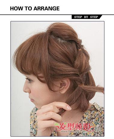 学生怎样扎短头发简单好看 扎短头发简单又好看图解(3图片