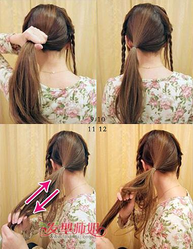 蓬松包包头的扎法 女生直发怎么扎凌乱的包包头(3)图片