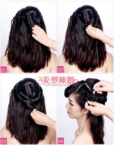 韩式编发新娘发型步骤 新娘编发发型图解图片