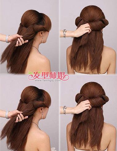 2015年新娘韩式发型图片