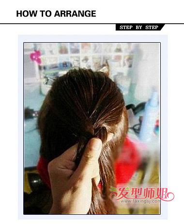 大学女生编头发的步骤