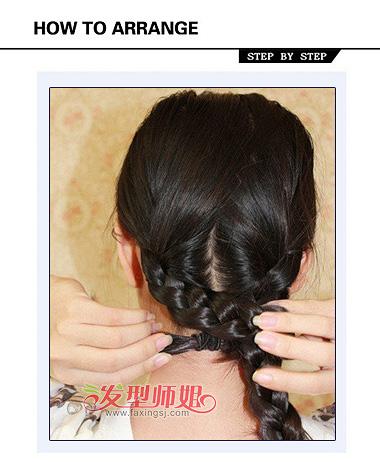 女生怎么编头发 中长发发型编发图解