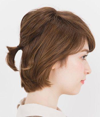 扎短头发简单又好看图解