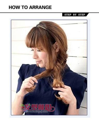 夏季女生编头发发型 长发发型如何编头发(2)图片
