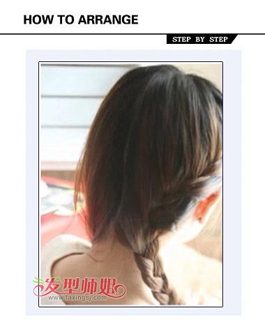 怎么编头发盘头发 女生编头发图解(2)
