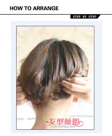 怎么编头发盘头发 女生编头发图解(4)