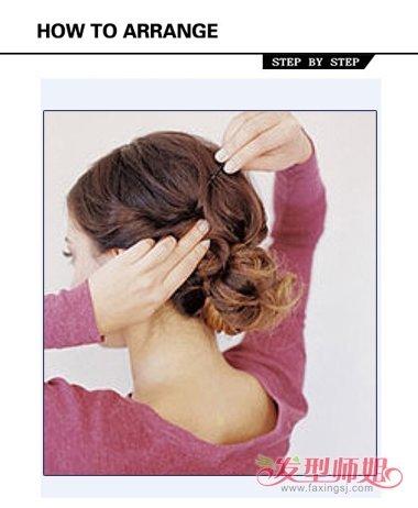 圆脸女生最适合的盘头方法 圆脸白领盘发的方法(4)图片
