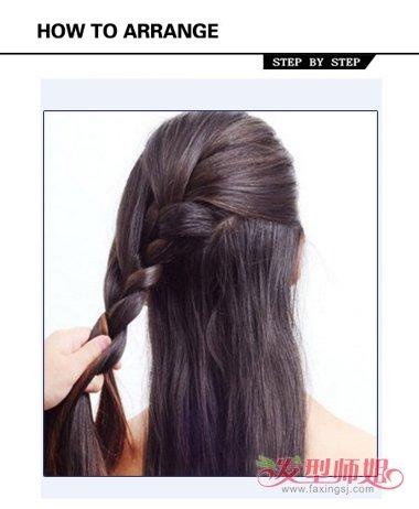 怎么编蜈蚣头发图解 女生蜈蚣头头发扎法步骤图片(2)