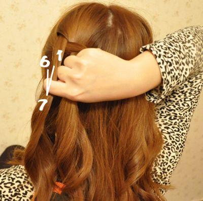 韩国蝎子辫子发型扎法 蝎子辫发型扎法图解(6)图片
