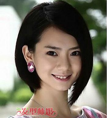 适合圆脸的不对称直短发发型 圆脸中短发直发发型(4)