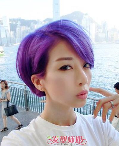头发染什么颜色显脸小(4)  这款女生显脸小斜 刘海短发亮紫色染发发式图片