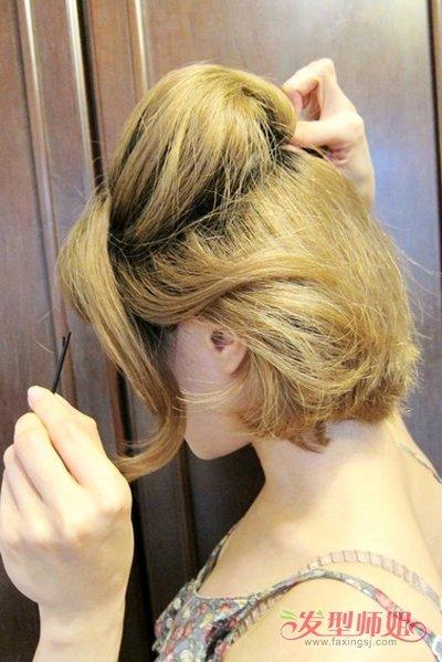 梳头发的方法步骤 圆脸短发简单盘发图解(3)