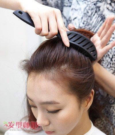 扎高发型步骤图解