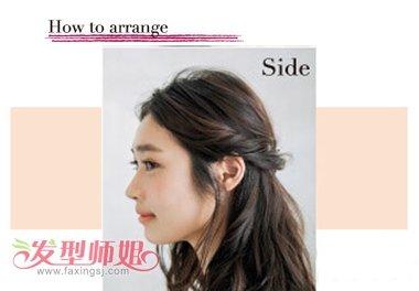 方脸适合的扎头发发型图片