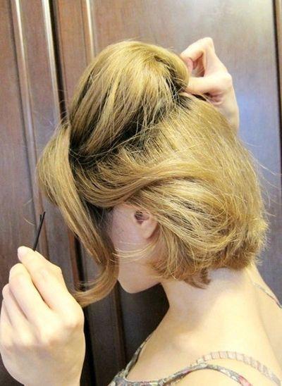 烫了头发怎样做丸子头好看 短头发丸子头扎法图解(2)图片