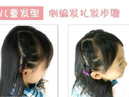 小学生扎什么样的头发 小学生简单扎头发图解(2)图片
