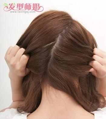 学生平刘海头长发盘发