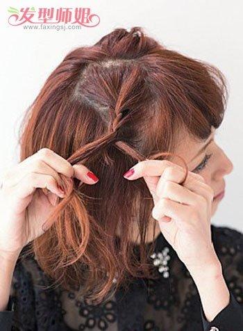 2017过年短发韩式编织发型大全 编头发步骤图解图片