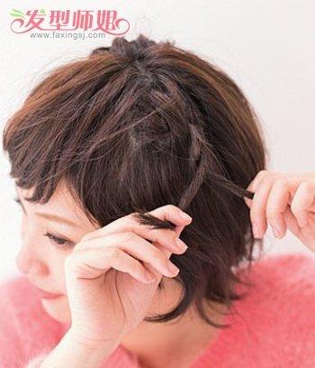 扎公主头远比将所有发丝都扎起来要容易些,斜 刘海短发编发公主头发型图片