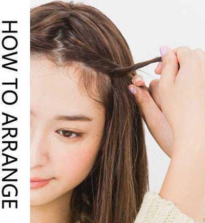 25岁女人直发中长发直刘海怎么扎头 把刘海扎上去的发型图解图片