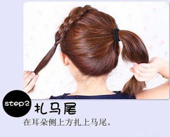 可爱学生头发型怎么扎 中学生中发发型扎法图片