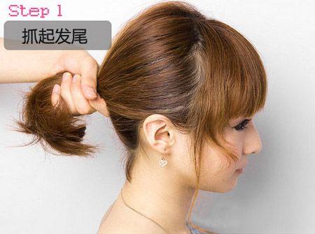 中长发最新流行盘发发型 中发盘发发型扎法图片