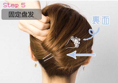 中长发最新流行盘发发型 中发盘发发型扎法(5)图片