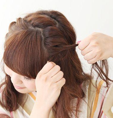 花样盘发发型步骤 长发盘发发型扎法图解详细