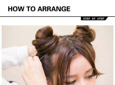 发型设计 儿童发型 >> 小女孩长发盘头的方法 小女孩盘头发图片(4)  2