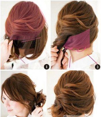 圆脸短发盘什么发型好看 圆脸齐肩短发盘头发型(2)图片