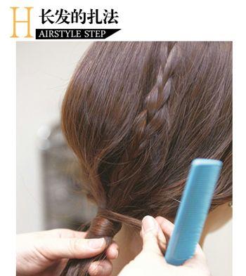 脸胖胖的怎样扎头发好看 胖圆脸头发的扎法(2)_发型