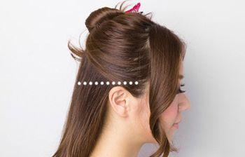 中年人长发盘发发型步骤 中年简单盘发发型扎法图片