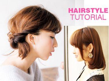 过年想编头发怎么编短发 怎样编中短头发的步骤带图解
