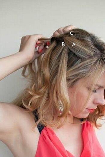 中长发编发发型 最简单编辫子发型扎法图解