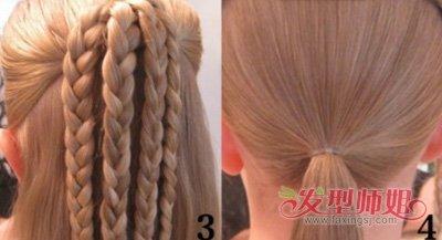 长发扎发 >> 女童长发扎发发型图片 儿童编辫子发型扎法  图一 步骤一