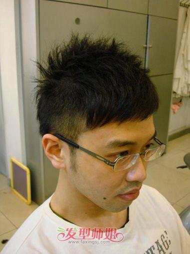 男生把头发两边削下去有什么发型 两边头发剃掉男生发型 发型师姐