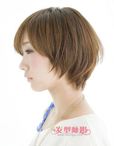 包脸碎发层次烫短发发型图片
