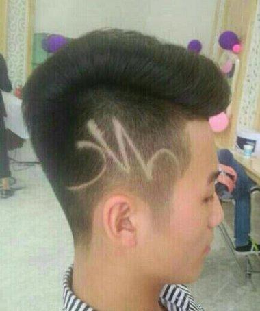 男士短发有什么好看的 男生短发两边刮痕(3)_发型师姐图片
